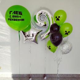 Сет из шаров Майнкрафт с большим шаром на девять лет