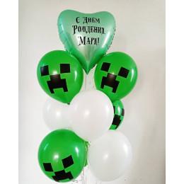 Букет из гелевых шариков Майнкрафт с сердцем с вашим текстом