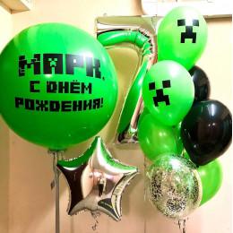 Композиция из шаров Майнкрафт с большим именным шаром, цифрой и звездой