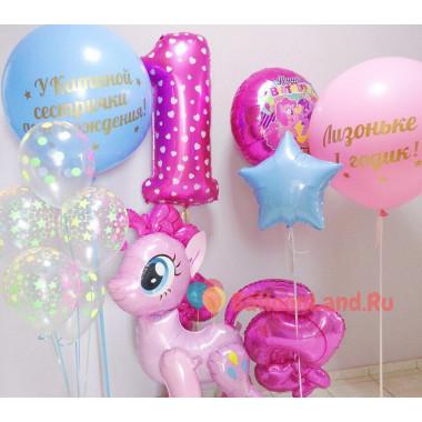 Композиция из воздушных шариков на годовасие с Пинки Пай Моя милая Пони