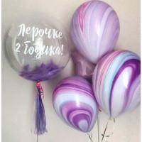 Композиция из шариков с гелием с шаром с перьями и вашими поздравлениями, звездой и агатами