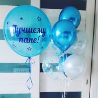 Композиция из шаров в бело-голубой гамме мужчине с вашей надписью