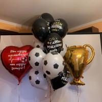 Композиция из воздушных шаров мужчине с кубком чемпиона, футбольными мячами и сердцем с индивидуальной надписью