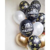 Букет из гелевых шаров мужчине на День Рождения