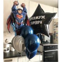 Композиция из гелиевых шариков с Суперменом для мужчины
