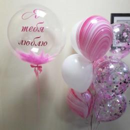 Сет шариков нежно-розового цвета с вашей надписью