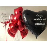 Композиция из шаров с гелием парню на 14 февраля с вашими надписями