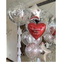 Композиция из воздушных шаров в подарок любимому мужчине с вашей надписью