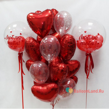Композиция из шаров с гелием Люблю тебя с вашими надписями
