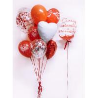 Любовная композиция из шаров с вашей надписью в подарок парню для 14-го февраля