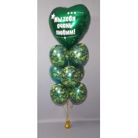 Фонтан из воздушных шариков милитари с вашим поздравлением