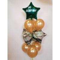 Фонтан шаров с гелием Для защитника Отечества