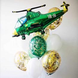 Букет воздушных шаров Военный вертолёт на 23 февраля