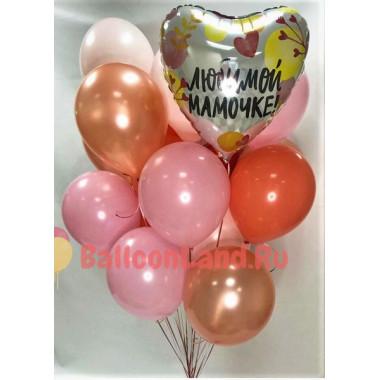 Букет шаров с гелием Для любимой момочки