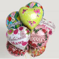 Букет шаров Для мамы на 8 Марта
