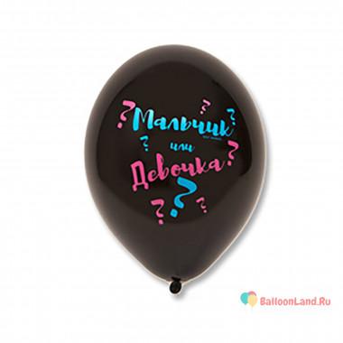 Воздушный шарик Мальчик или Девочка, 35 см