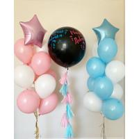 Сет шариков с гелием для будущих родителей с большим шаром-сюрпризом