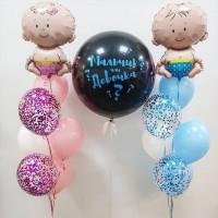 Сет шаров для будущих родителей Мальчик или Девочка