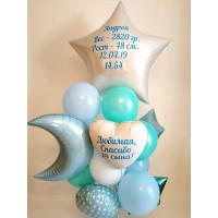 Фонтан воздушных шаров на рождение сыночка с вашими надписями