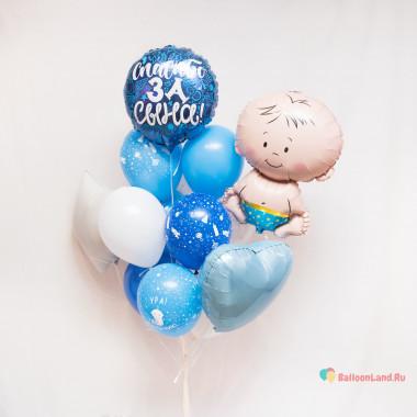 Букет гелиевых шаров на выписку Малыш