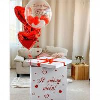 Композиция из шаров с гелием в коробке-сюрприз на День Влюбленных