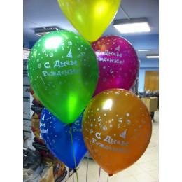 Воздушные шары С днем Рождения! металлик - дополнительное фото #1