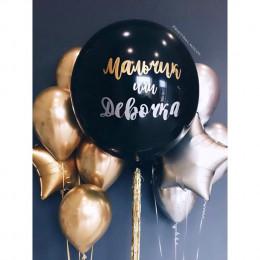 Композиция из шариков на определение в золотисто-серебряной гамме