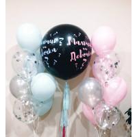 Композиция из гелевых шариков с большим шаром-сюрпризом на гендерную вечеринку