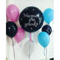 Композиция из гелиевых шариков на праздник определение пола ребенка будущим родителям
