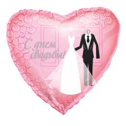 Шар-сердце С днем свадьбы (жених с невестой)