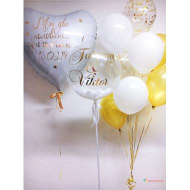 Композиция из шариков на свадьбу с большим сердцем и индивидуальной надписью