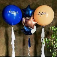 Композиция из шаров с именами на больших шарах