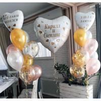 Композиция из шариков на свадьбу с сердцами с индивидуальными надписями