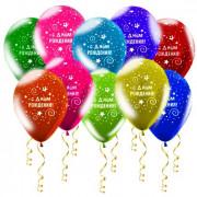 Воздушные шары С днем Рождения! металлик