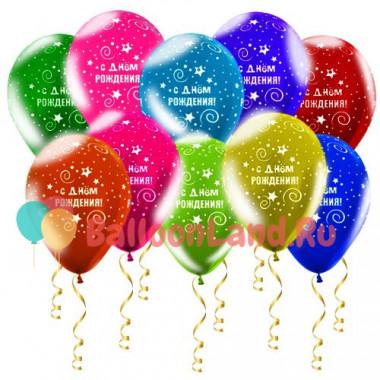 Воздушные шары 'С днем Рождения!' (металлик)