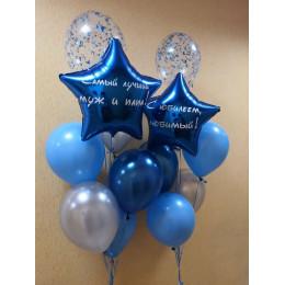 Композиция из воздушных шаров для папы с вашими поздравлениями