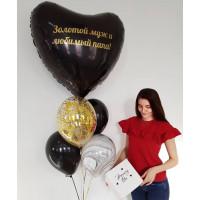 Букет из шариков папе с большим черным сердцем