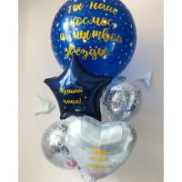 Букет воздушных шаров на День Рождения с вашими надписями