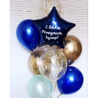 Фонтан из воздушных шаров на День Рождения с вашей надписью