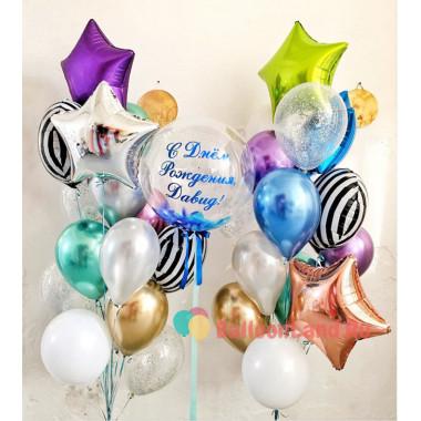 Композиция из разноцветных шаров на День Рождения с вашими поздравлениями