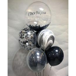 Букет шаров с гелием на День Рождения в чёрных тонах с вашей надписью
