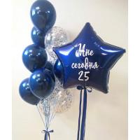 Сет шаров на День Рождения с вашей надписью на синей звезде
