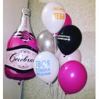 Композиция из гелиевых шариков на День Рождения Подружке с шампанским и комплиментами
