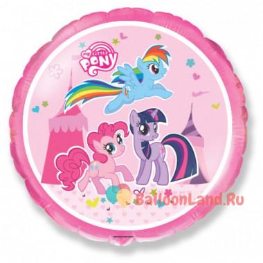 Шар-круг Маленькие Пони, розовый