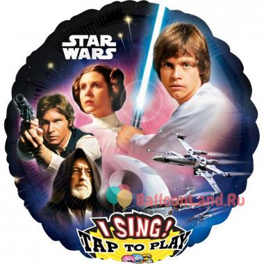 Поющий шар 'Звёздный войны'