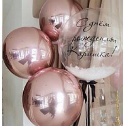 Шарик-сфера Розовое золото - дополнительное фото #1