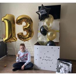 Композиция сыночку на 13 лет с коробкой-сюрприз и гелиевыми шариками