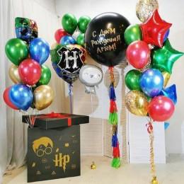 Композиция с большим шаром и коробкой-сюрприз в стиле Гарри Поттер
