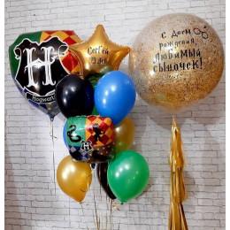 Композиция с большим шаром конфетти и гербом Хогвартса на 13 лет сыночку