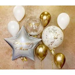 Набор девочке на таинство крещения с большой звездой и шаром с наклейкой